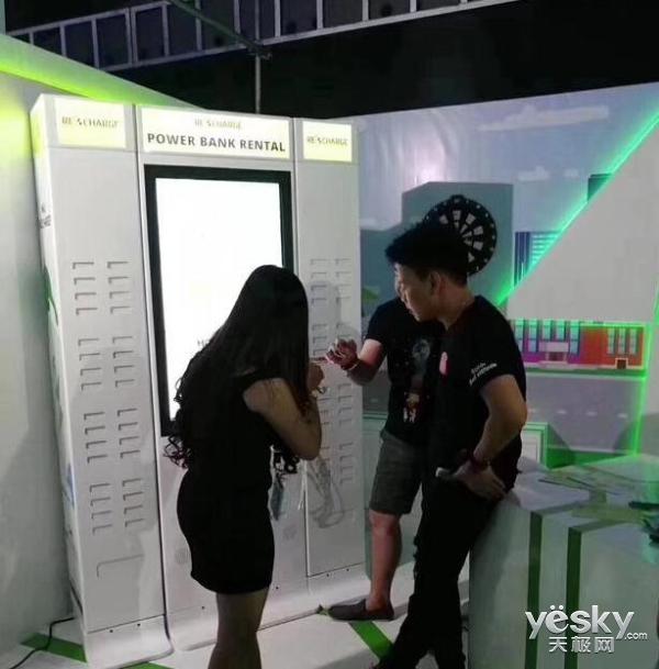 国内洗牌就投身海外:共享充电宝现身印度尼西亚