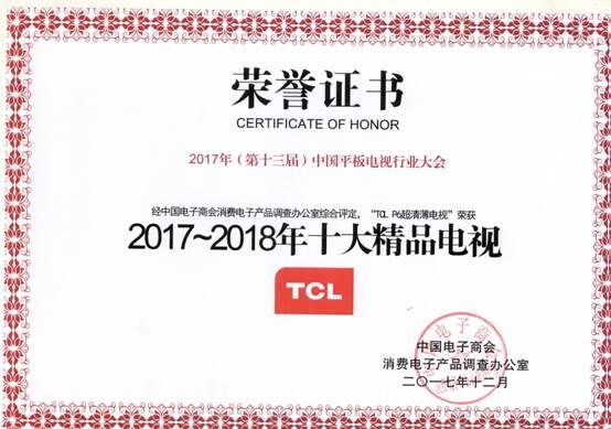 TCL%202.jpg