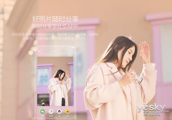 优雅时尚 小蚁微单M1初雪限定版2999元正式发售