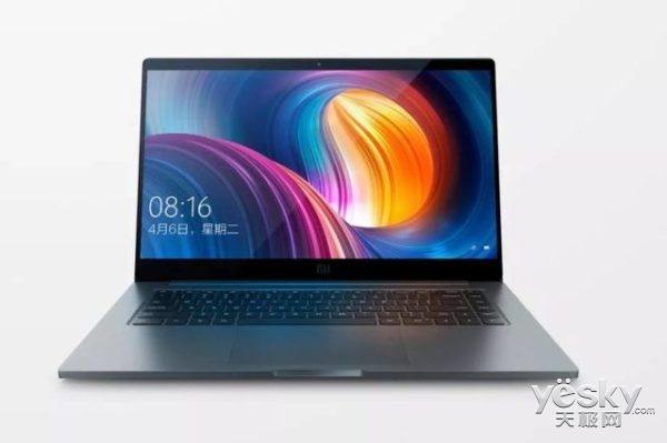 传小米也将推出搭载骁龙处理器的Win 10笔记本:发布时间未知