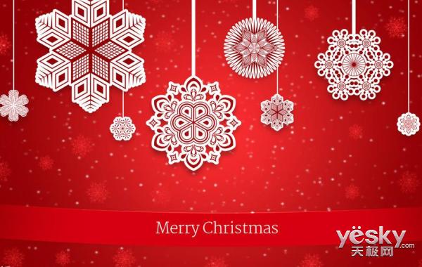 圣诞欢乐行,红礼大放送,数码产品中的极品尤物