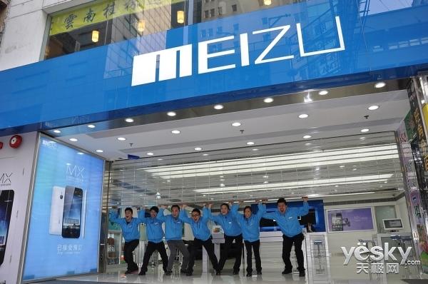 魅友笑了!魅族公布今年业绩:出货2000万台手机 销售额超200亿元