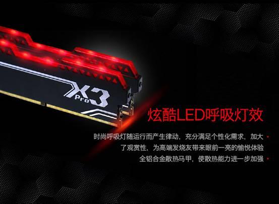 X3-Pro详情_04