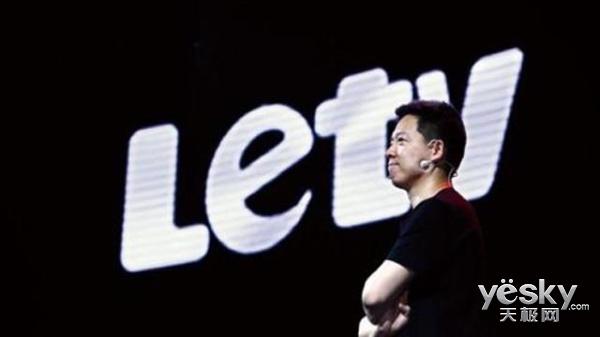 乐视网宣布还将继续停牌 原因为乐视影业调整股权