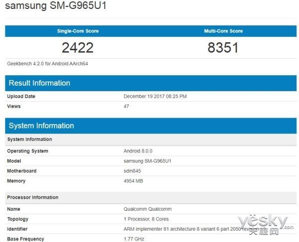 三星Galaxy S9+(骁龙845版)现身:跑分成绩震惊全场