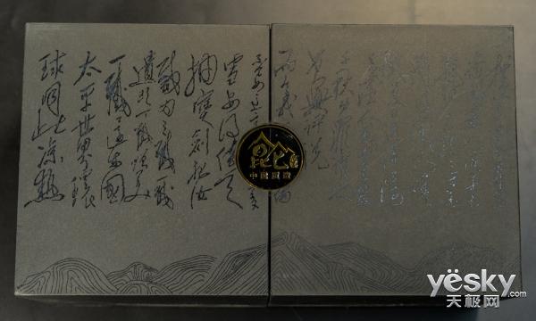 鑫谷KL-1080电源