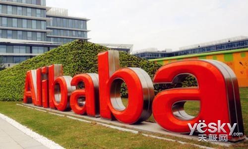 收购高鑫所有上市股份 阿里巴巴为何如此着急私有化高鑫零售?