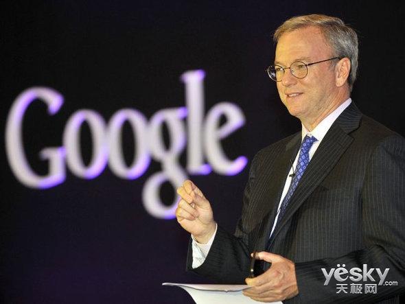 为科学和慈善献身 谷歌母公司Alphabet