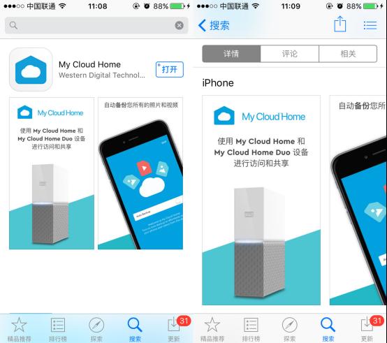 安全云管家西部数据My Cloud Home Duo家庭云评测_天极网
