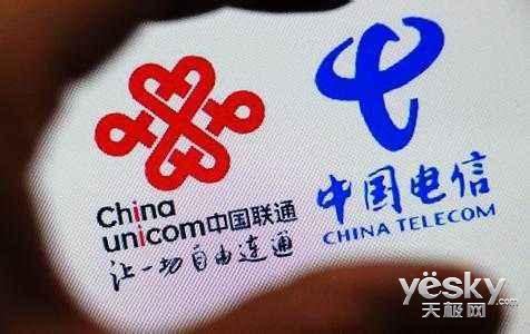 年终福利,电信联通无限流量卡只需29元/月 比腾讯王卡还便宜!