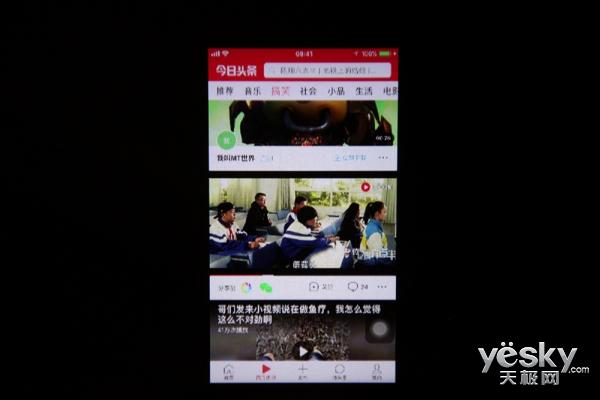 移动视界尽在手中 网时代X1手机投影伴侣体验评测