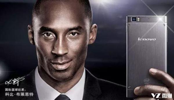 体育明星还能代言手机?细数为手机做代言的三位大牌球星