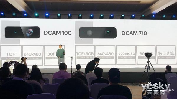 3999元起支持头手6DoF聚焦行业应用 Pico Neo VR一体机正式发布