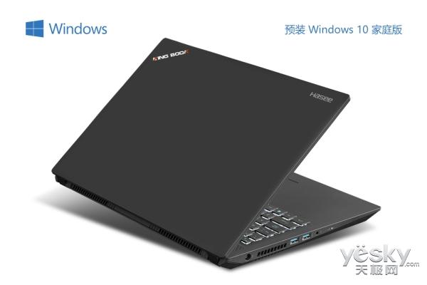 商务与游戏该如何选择?或许这款笔记本能给你一个答案