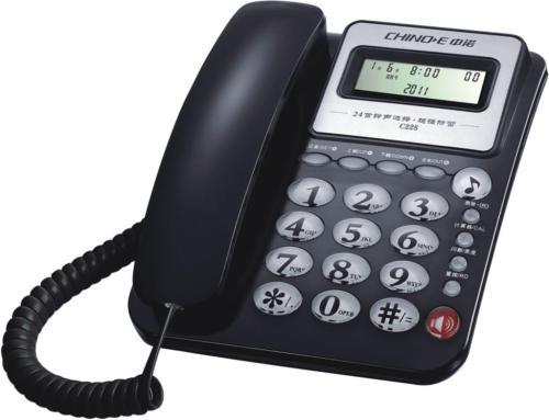 手机的出现带给了我们诸多便捷?当然,它也让一些东西永远消失了