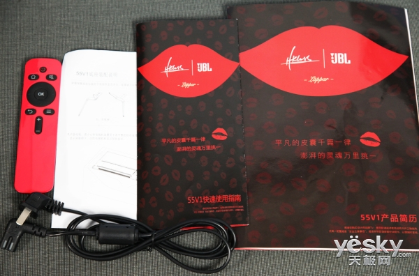 黑钢红唇 设计师品牌H.Kloss电视55V1评测