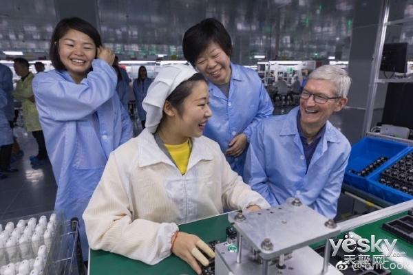 别人的工资单!苹果CEO库克年终奖达933万美元 还有私人飞机