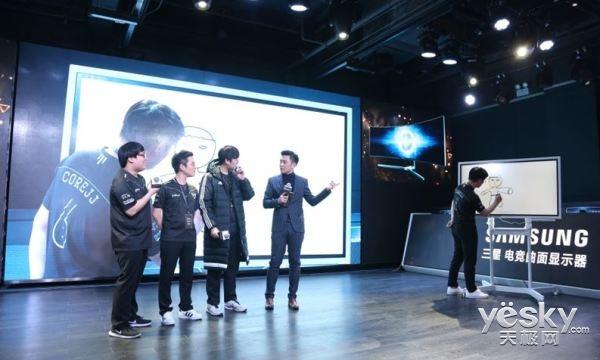 SSG战队首次中国玩家见面会 三星显示器展示区吸引玩家驻足