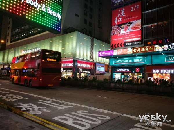 小米香港捡到大便宜:150万港币租下旺角地下商铺