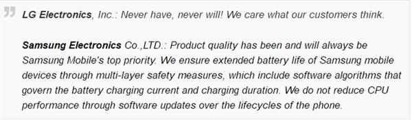 Android手机厂商集体发声:从未限制过CPU性能!