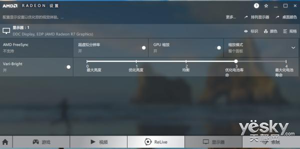 追求信仰的时代 内置AMD PRO的ThinkPad A475怎样