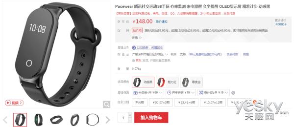 性价比/专项功能二选一?只推荐你喜欢的智能手环