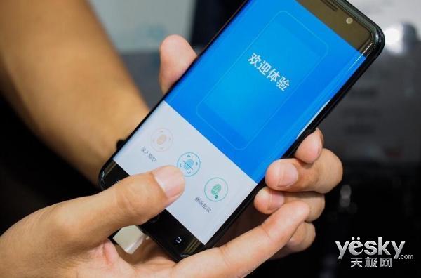 屏下指纹手机或在CES2018爆发 未来多重生物识别方式共用或成主流