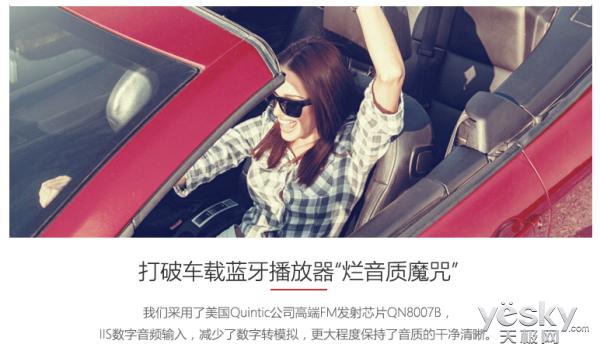 小米PK网易,车载充电器买完就后悔?