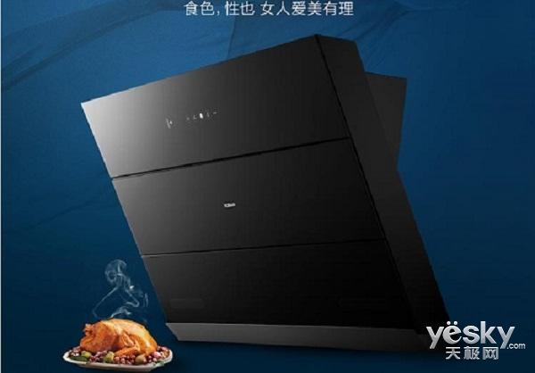 别让油烟断送厨艺  就选老板牌抽油烟机27A3