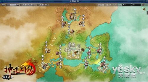 《神道三国》国战玩法教程 划水一样拿奖章