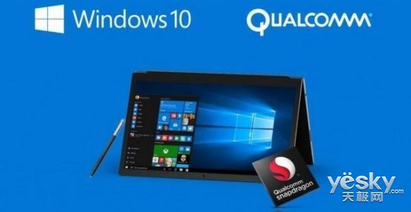 进军笔记本市场 骁龙芯片安装在PC上是否可行?