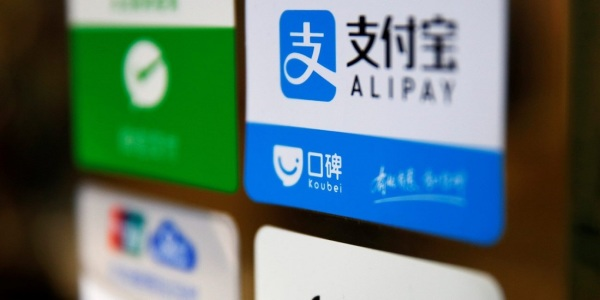 日本推出刷手支付:仅支持信用卡付款/比刷脸支付准确率更高