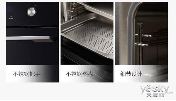 打造专属你的健康饮食方式 方太嵌入式电蒸箱SCD26-E1