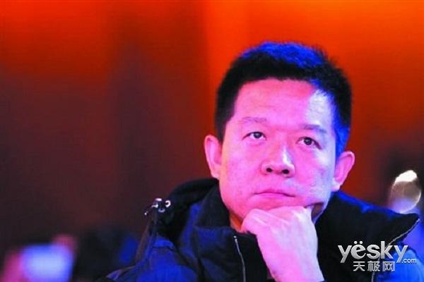 本周家电圈:贾跃亭委托资产处理 酷派股份抛售威日创投