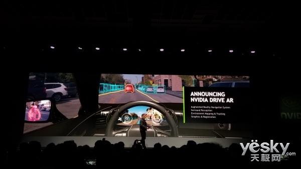 携手320+合作伙伴!英伟达宣布全球首个自动驾驶处理器Xavier