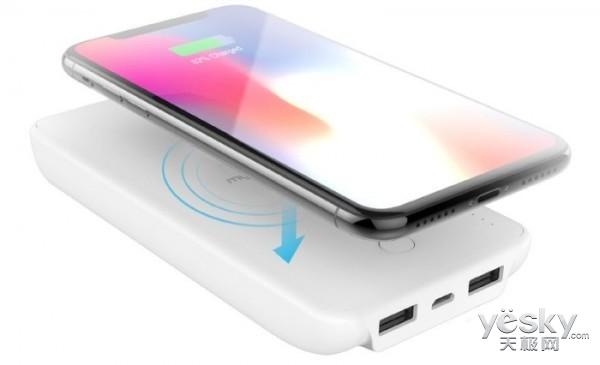 myCharge充电宝亮展 可支持iPhone X无线快充