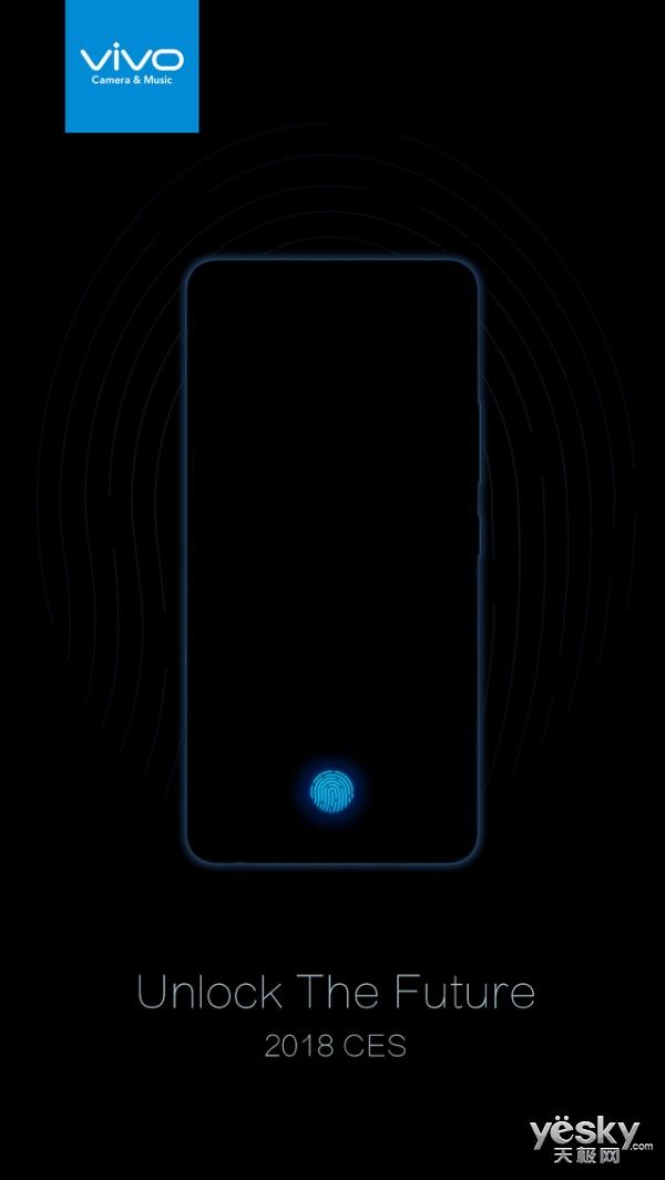 解开未来!vivo将在1月10号携黑科技亮展CES