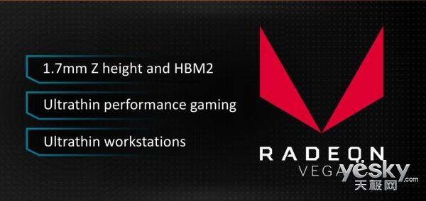 CES 2018 AMD正式公布Radeon Vega Mobile移动显卡