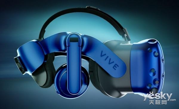 HTC高端VR头显Vive Pro发布:分辨率提升78%/内置耳机
