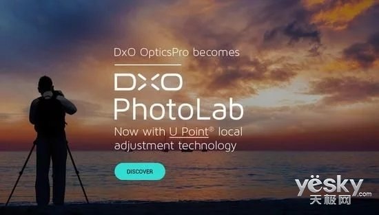 DxOMark正式脱离其母公司DXO Labs独立运营