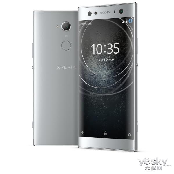 "CES2018:索尼手机发布三款索粉""熟悉""的新机"