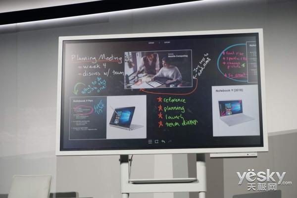 CES 2018:三星发布全新交互式电子白板Flip WM55H