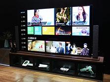 设备互连 创维超级电视系统