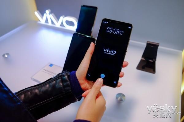 vivo屏下指纹手机首发 支付宝蚂蚁借呗部分被关闭