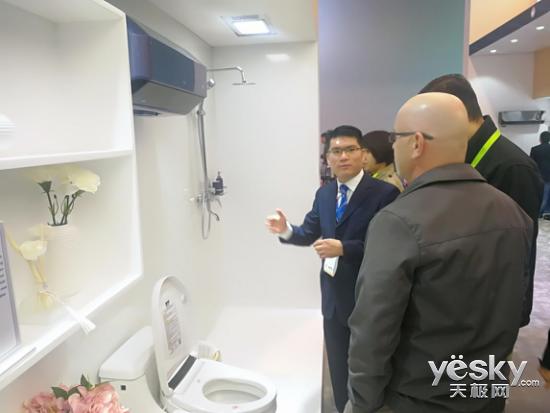 海尔卫玺亮相2018CES 实现智慧浴室互联互通