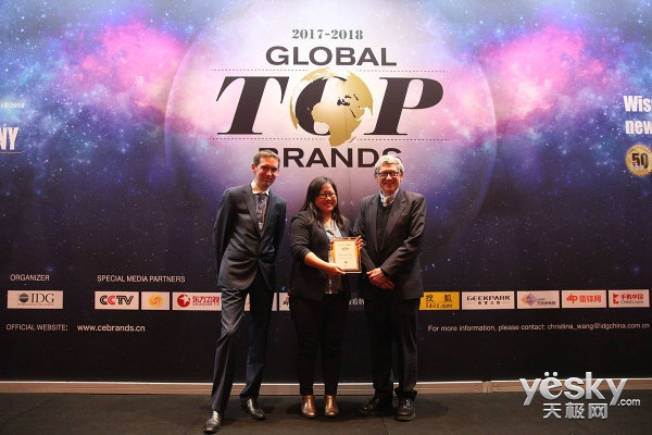 创维GLOBAL TOP BRANDS