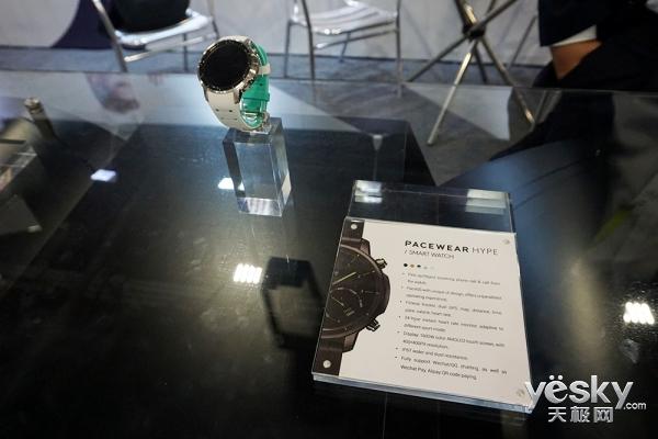 智能穿戴新秀再战江湖 腾讯Pacewear携多款重量级产品亮相CES2018