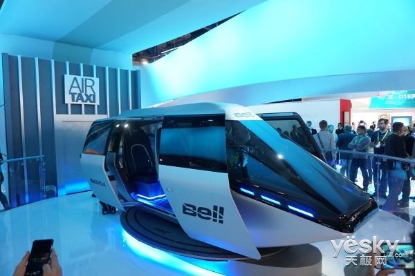 打飞的不是梦:美国公司CES展会推出AirTaxi 直升机没旋翼好酷