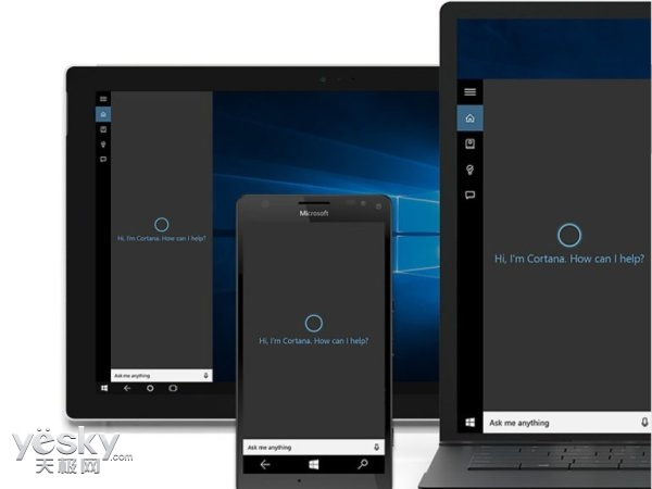 高通微软达成合作:高通Smart Audio平台将集成语音助手Cortana