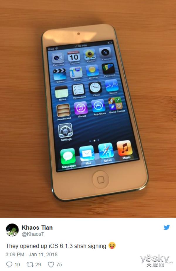 你错过了一次为iPhone降级的机会...